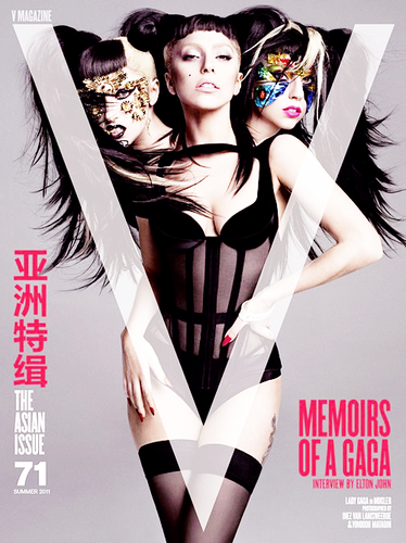Lady GaGa V Japan Png. Version