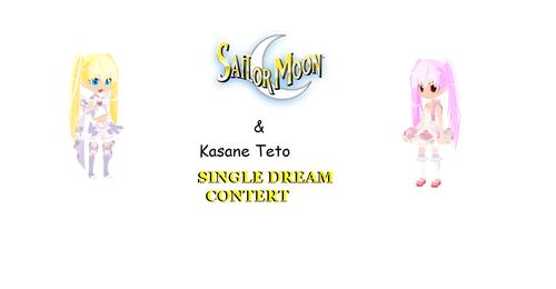 Single Dream Contert Hintergrund
