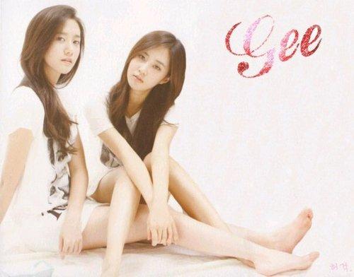 YoonYul - Gee !!