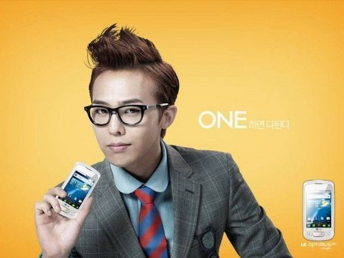 Kpop wallpaper probably containing a business suit, a well dressed person, and a suit called G-Dragon