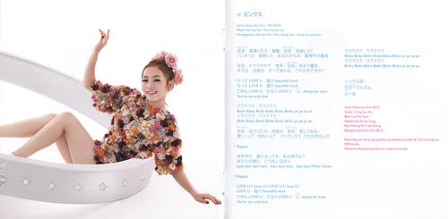 Kara Girls Talk