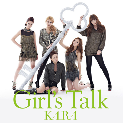 Kara Girls Talk