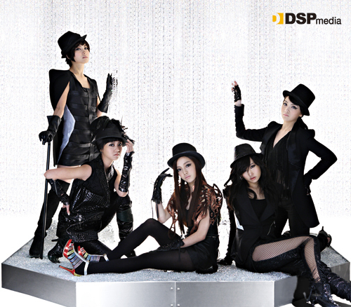 Kpop wallpaper called Kara