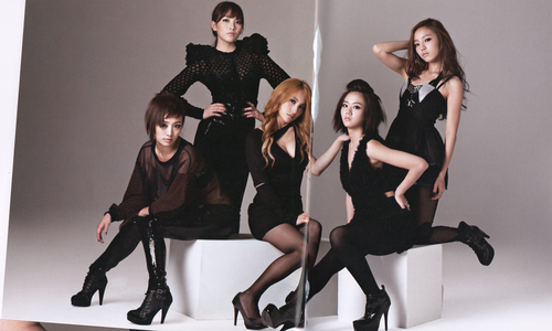 Kpop wallpaper probably with bare legs, tights, and a leotard entitled Kara