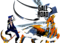 Mikan's road the Gale Road - air-gear photo