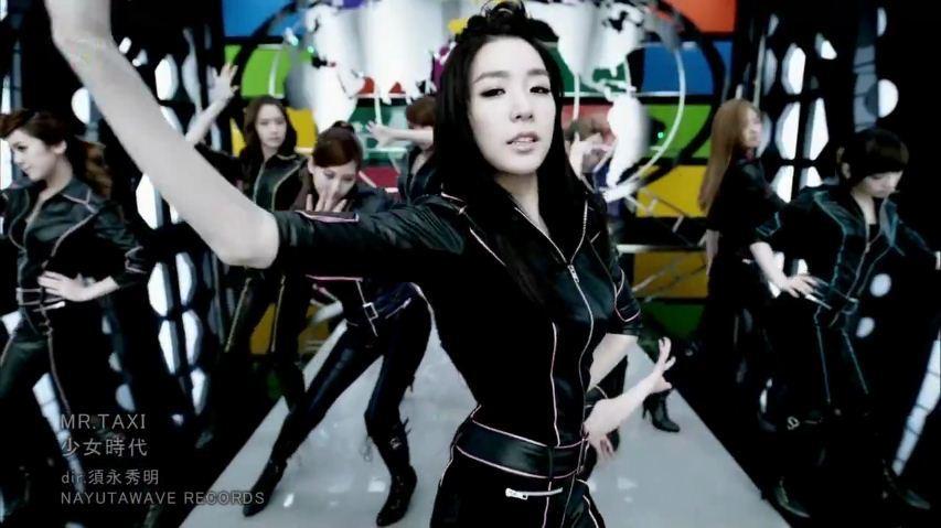 Mr. Taxi Screencap - Girls Generation/SNSD Image (22071081 ...