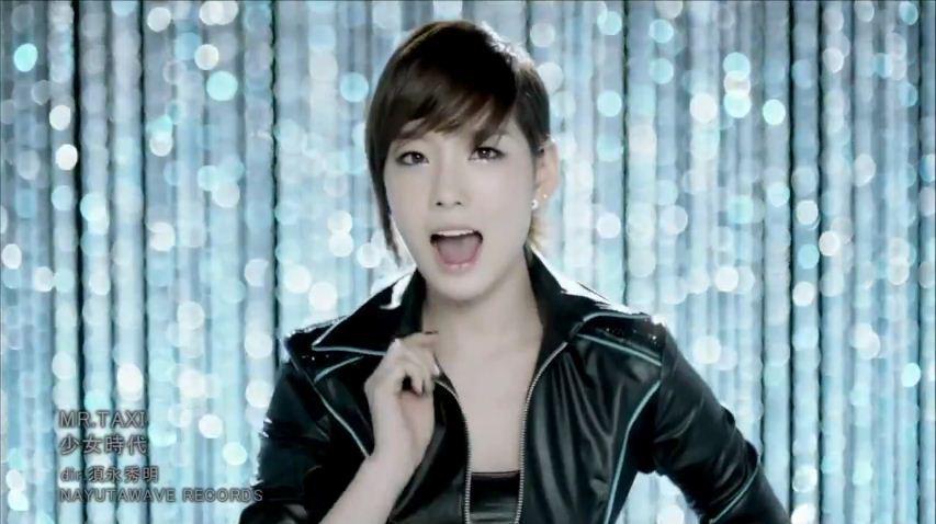 Mr. Taxi Screencap - Girls Generation/SNSD Image (22071292 ...