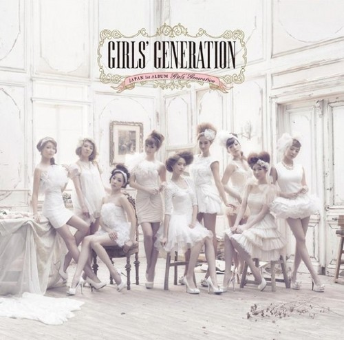 SNSD - First Japanese album