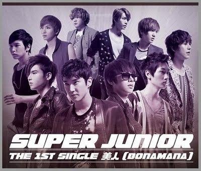 Super Junior - BIJIN (1st Japanese single)