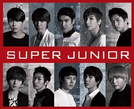 """Super Junior - """"Bijin"""" Cover Album"""
