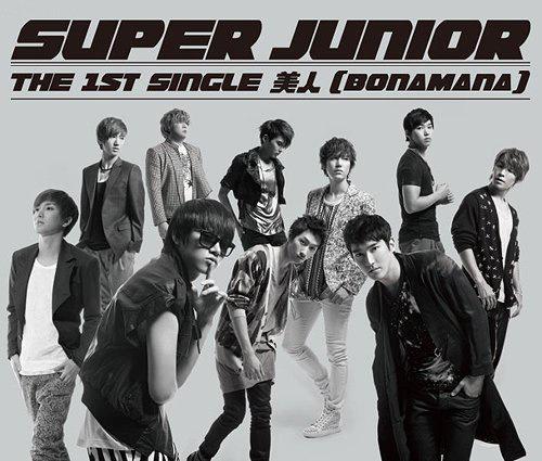 Super Junior - Bonamana Japanese verison perveiw