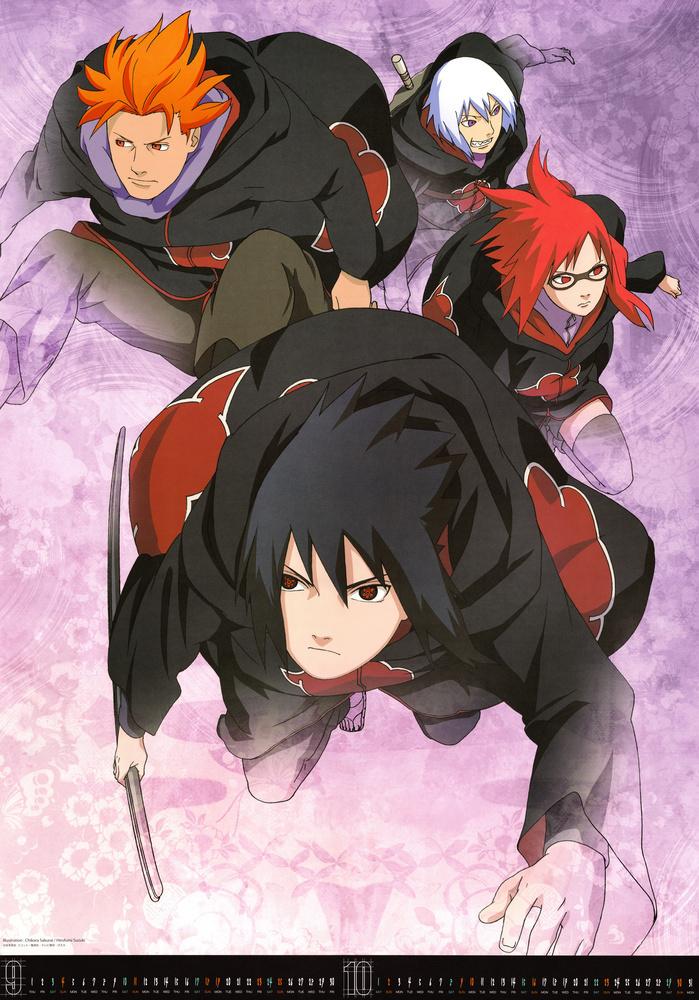 Naruto Vs Suzuki