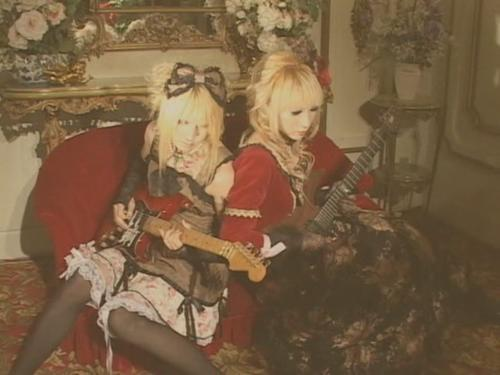 Teru and Hizaki