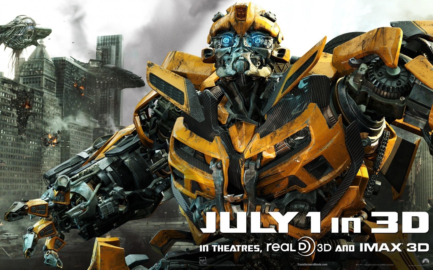 Transformers Dark Of The Moon Gambar Transformers Dark Of The Moon