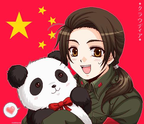 """china and """"panda!"""""""