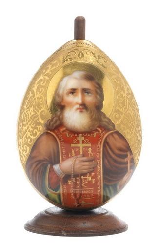 Antique Russian porselana Easter Eggs
