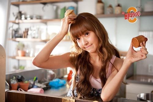 Jessica - Newest Vita500 pic !
