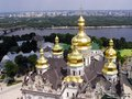 Kyiv Pechersk Lavra - ukraine photo