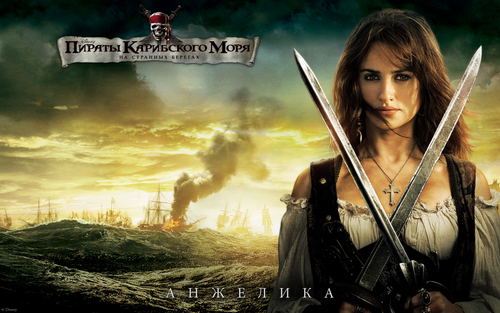 Фильмы Обои possibly with a стрелок titled Pirates of the Caribbean: On Stranger Tides, 2011