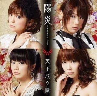 hideyoshi - Battle Girls – Time Paradox Photo (26905183) - Fanpop