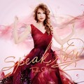 Taylor Swift – Speak Now [FanMade]