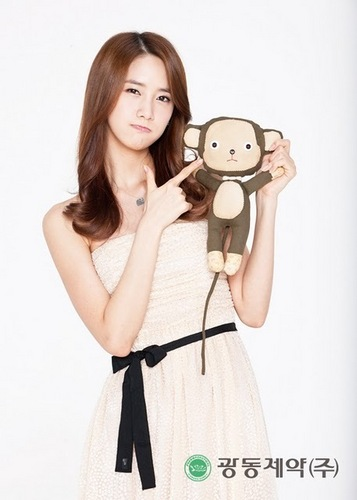 Yoona Vita500 Making