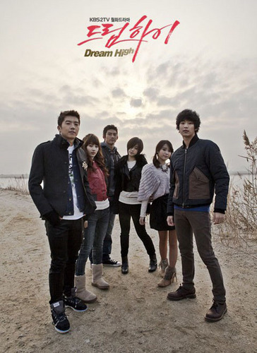 Dream High Обои containing a business suit called Dream High