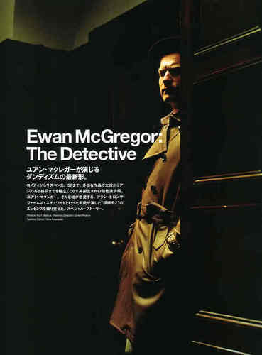 Ewan McGregor on GQ Magazine