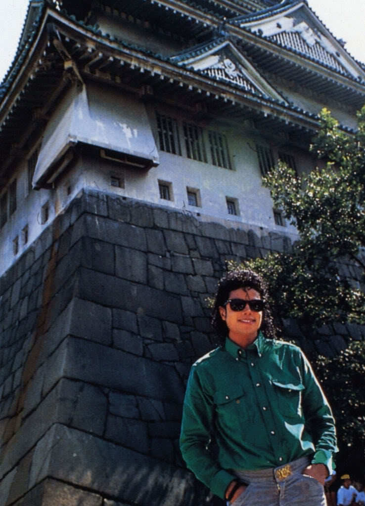 Michael Jackson china visit