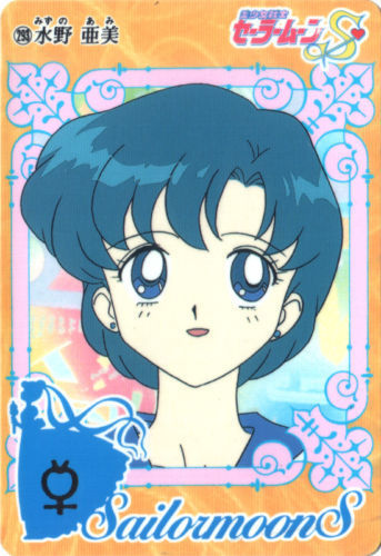 Sailor Mercury Card