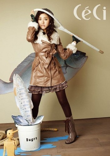 Shin Se Kyung - For Ceci