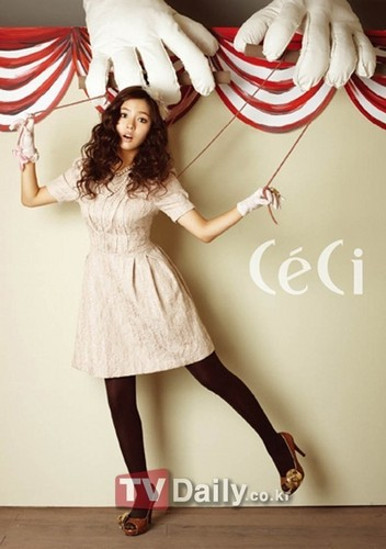 Shin Se Kyung wallpaper probably with hosiery, a hip boot, and a cocktail dress entitled Shin Se Kyung - For Ceci