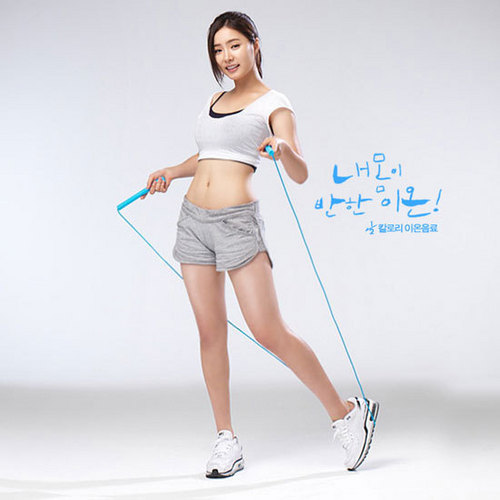 Shin Se Kyung achtergrond called Shin Se Kyung - For G2 Ion sport drink