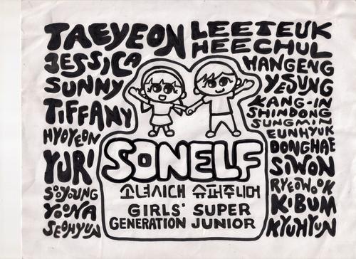 SonElf