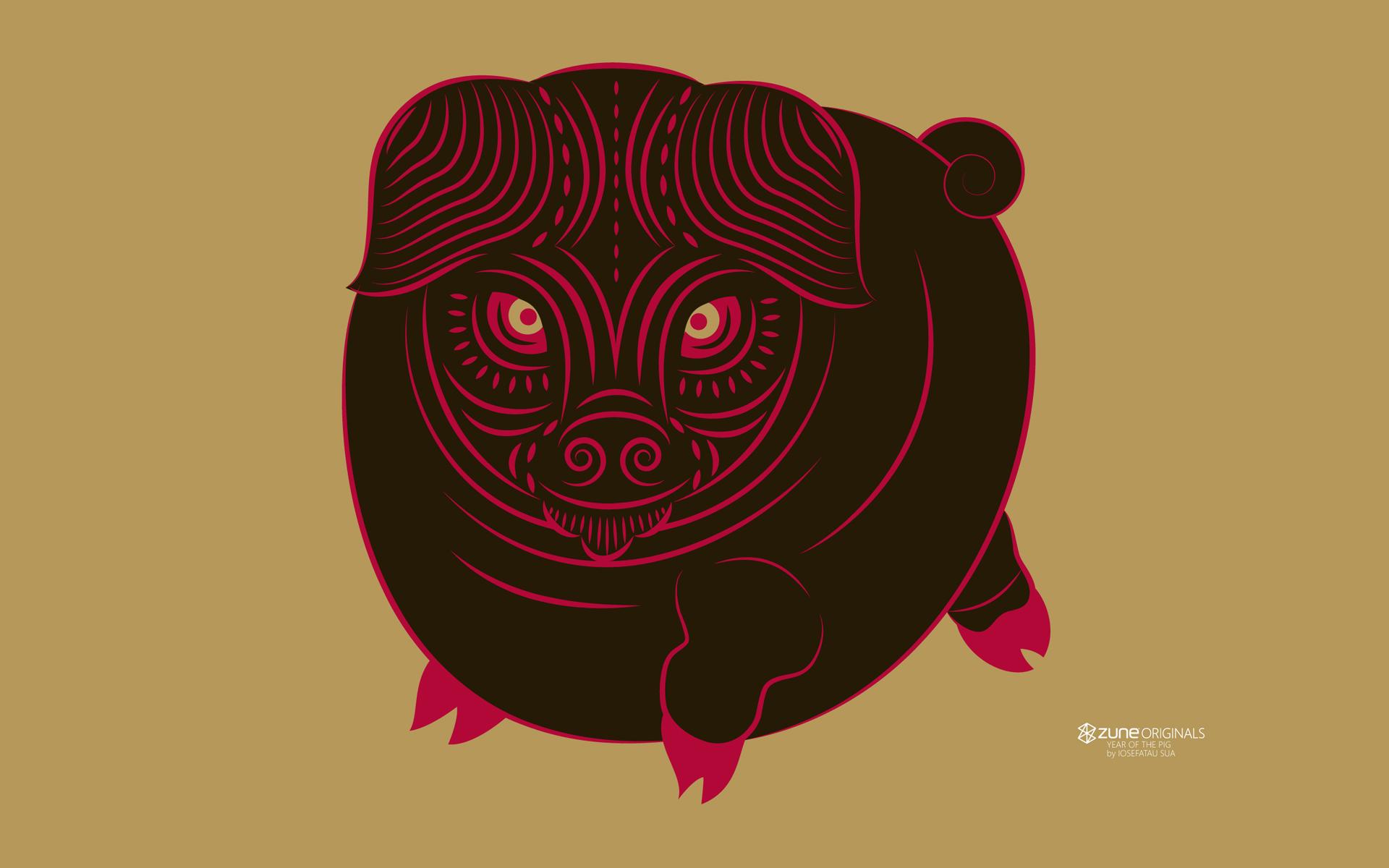 tahun of the Pig