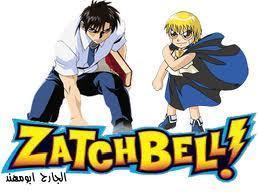 Zetch kampanilya
