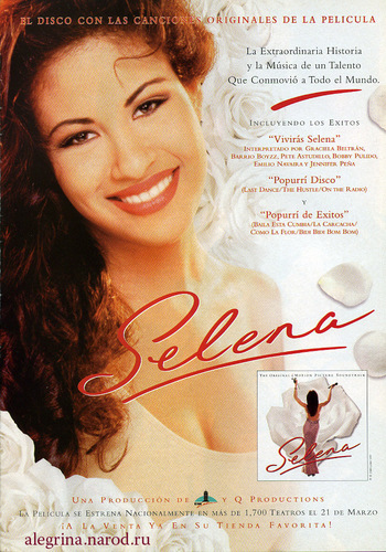 Selena (the movie) wallpaper possibly containing a portrait titled magazine