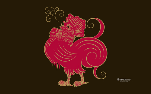 año of the Rooster