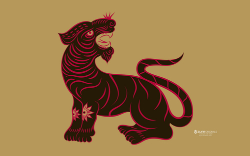 年 of the Tiger