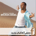 Arash - Broken Angel - arash photo