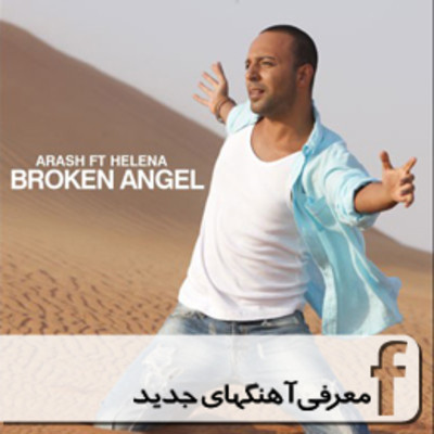 Arash images Arash - Broken Angel wallpaper and background photos