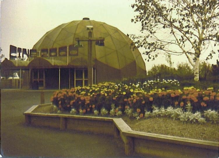 Cinema 2000 3D movie dome circa 1982 - Darien Lake Photo (22339245