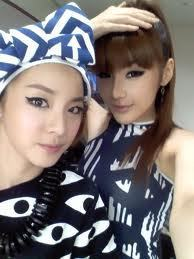 Dara and Bom - park-bom-and-sandara-park Photo