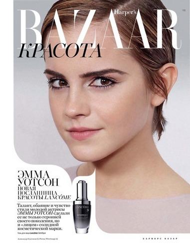 Harper's Bazaar Russia, June 2011