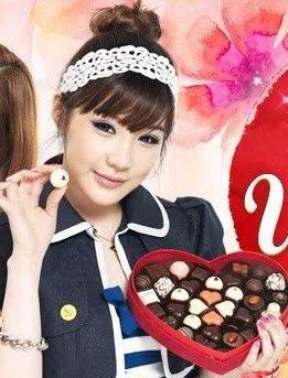 http://images4.fanpop.com/image/photos/22300000/Park-Bom-2ne1-22396946-261-343.jpg