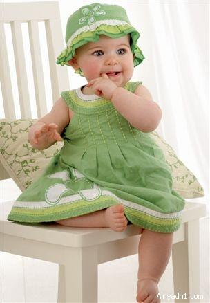 Bayi =)
