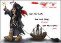 (♥) Captain Jack Sparrow (♥)