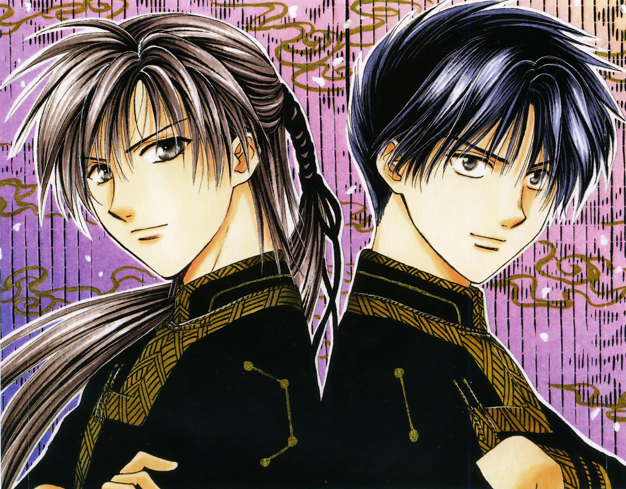 Fushigi Yugi: Genbu Kaiden, Volume 8 by Yuu Watase (English) Paperback Book
