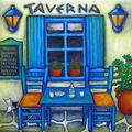 ~traditional greek restaurant~