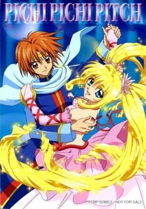 1Name: Mermaid Melody